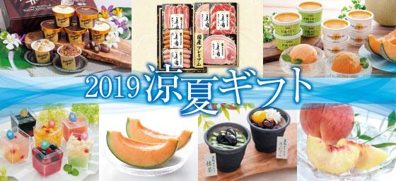 Nishimoto Trading Gift - Classycloud co