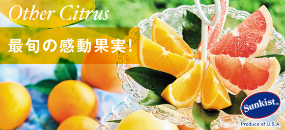 Other Citrus